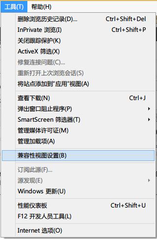ClickIntoCompatibility