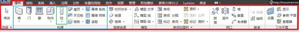"""图中红色框部分为1个选项卡,蓝色框部分为1个面板,绿色框部分为1个(或1组)工具。例如上图中的""""柱""""工具,就位于""""建筑""""选项卡的""""构建""""面板上(也可描述为""""建筑""""选项卡上→""""构建""""面板的→""""柱""""工具)。"""